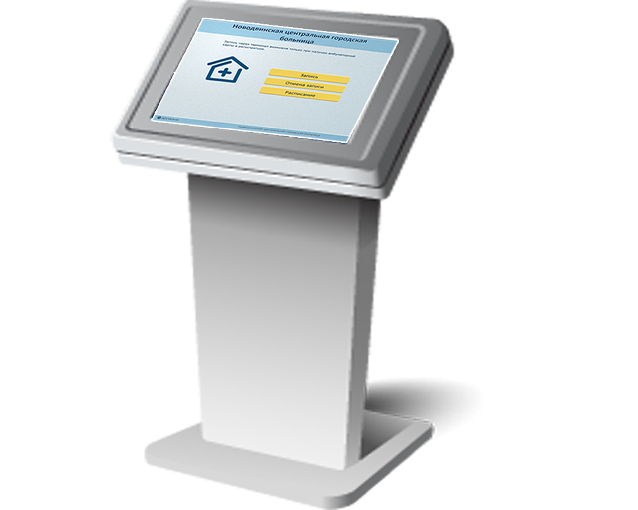 touch screen kiosk-256